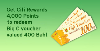 Get Citi Rewards 4,000 Points to redeem Big C voucher valued 400 Baht