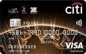 บัตรเครดิตซิตี้เอ็ม วีซ่า ซีเล็คท์