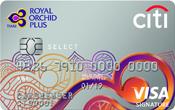 บัตรเครดิตซิตี้แบงก์ รอยัล ออร์คิด พลัส ซีเล็คท์