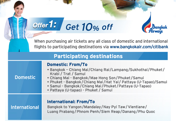 The international flights and hotels offer on Citi Credit and Debit Cards is valid on all Saturdays from January 06, to March 31, on the MakeMyTrip app and website. The international flights and hotels offer is applicable for only one transaction per card per Saturday during the offer period.