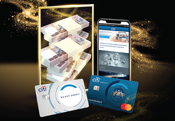 Apply via Citi Mobile® App  or other online channel to get special offer.