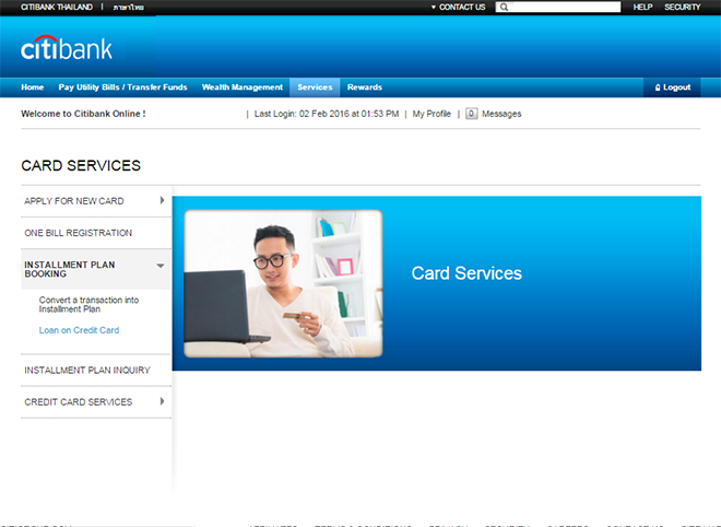 "At the top menu, select ""Services"" then select ""Loan on Credit Card"""
